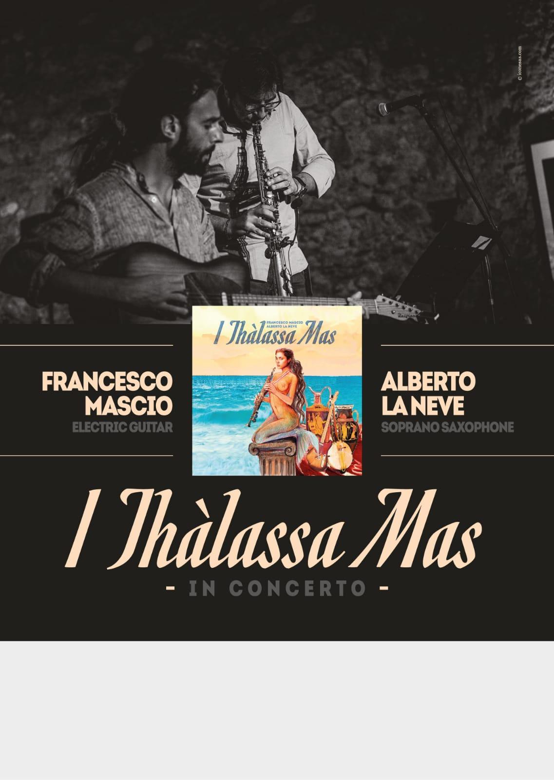 I Thàlassa Mas feat. Fabiana Dota & Jali Babou Saho